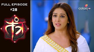 Tantra - 10th January 2019 - तंत्र - Full Episode