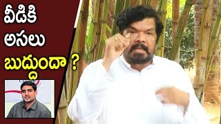 Posani Scolds Nara Lokesh For His Behaviour || Bhavani HD Movies