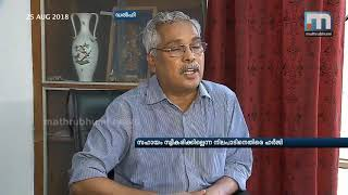 Foreign Aid: Binoy Viswam Files Plea Against Centre| Mathrubhumi News