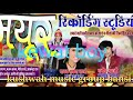 Download Rajendra mehra MP3,3GP,MP4
