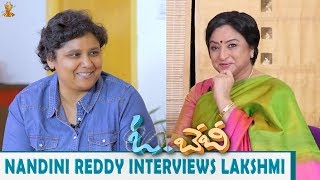 Nandini Reddy Interviews Lakshmi | Oh Baby Movie | Suresh Productions