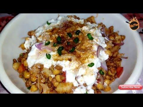 Chana Chaat Recipe - Nisha Madhulika Style