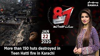 7 Se 8 | Kiran Naz | SAMAA TV | 22 January 2020
