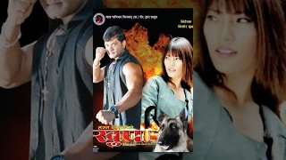 New Nepali Full Movie 2016/2073- KHURPA Ft Sabin Shrestha, Puspa Limbu, Sushma Adhikari