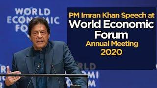 PM Imran Khan Speech at World Economic Forum Annual Meeting 2020