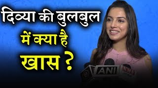 Divya Kumar Khosla | Talk About Movie | Bulbul Short Film