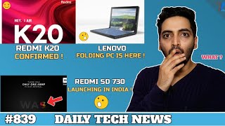 Redmi K20 Confirmed !,Redmi New Phone India SD 730,Poco F2,Lenovo Folding PC,Whatsapp Issue #839