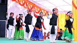 Pahari Nati | Himachali Dance by Kids in School Annual Fuction.