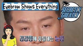 [Secretly Greatly] 은밀하게 위대하게 - Leehyunwoo