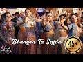 Bhangra Ta Sajda Veere Di Wedding Kareena Sonam Swara Shikha Neha Kakar Romy Shashwat Gaurav mp3