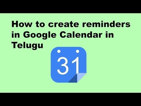 How to create reminders in google calendar in Telugu