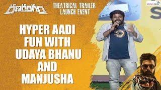 Hyper Aadi Fun With Udaya Bhanu And Manjusha | Ranarangam Theatrical Trailer Launch Event