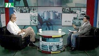 Ei Somoy (এই সময়)   Episode 2288   Talk Show   News & Current Affairs