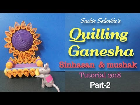 Part 2 : Diy Paper Quilling Lord Ganesha /  Paper Quilling 3D Sinhasan video tutorial 2018