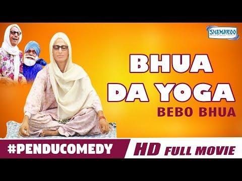 Pendu Comedy 2017 | Bhua Da Yoga | Bebo Bhua | New punjabi Movies 2017