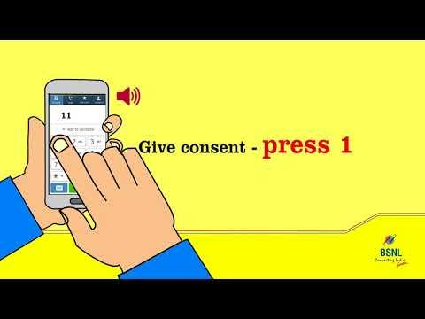 Dial 14546 - Link your BSNL mobile with Aadhaar