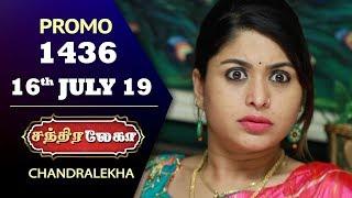 Chandralekha Promo | Episode 1436 | Shwetha | Dhanush | Nagasri | Arun | Shyam