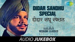 Weekend Classic Radio Show | Didar Sandhu Special | HD Songs | Rj Khushboo