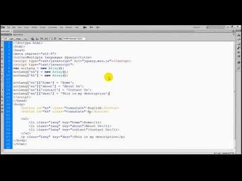 PHP : Simple Multi Language Site Example