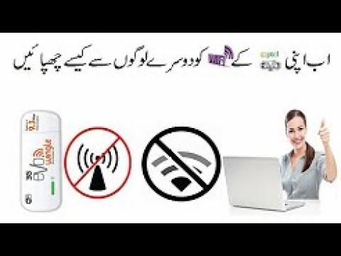 How To Hide Your PTCL 3g Evo Wingle Wifi Signals In Urdu Hindi