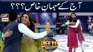 Today Amna Ilyas and Meera Is on Jeeto Pakistan - Fahad Mustafa