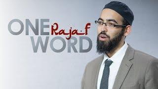 One Word with Adam Jamal - Rajaf - Ep 14 (Season 2)