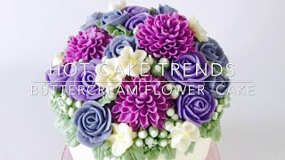 Download HOT CAKE TRENDS 2016 Buttercream dahlia and rose flower cake - How to make by Olga Zaytseva Video