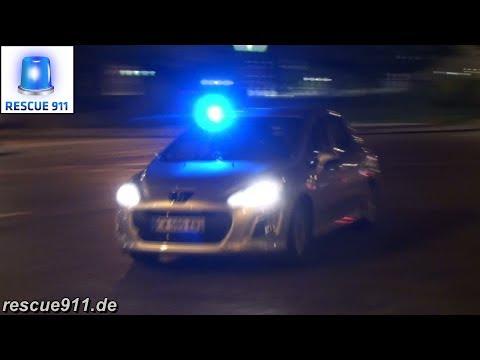 [Paris] Police Nationale