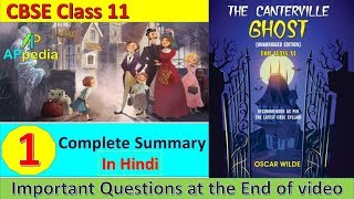 The Canterville Ghost | Chapter 1 | Oscar Wilde | In Hindi