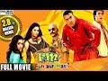 Fm Fun Aur Masti Full Length Hyderabadi Movie Aziz Naser Rk