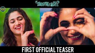 Friendship Movie Official Teaser Reaction (Tamil) | Harbhajan Singh, Arjun, Losliya, Sathish