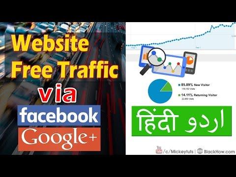 How to Get Free Website Traffic via Facebook & Google+ | Urdu/Hindi Tutorial