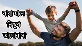 bangla+sad+sms Videos - 9tube tv