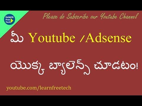 How to Check Youtube earnings| Telugu Tutorial | Learnfreetech