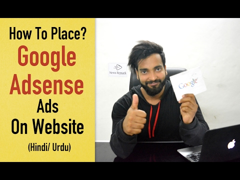 How To Place Google Adsense Ads on Website - Perfectly Done
