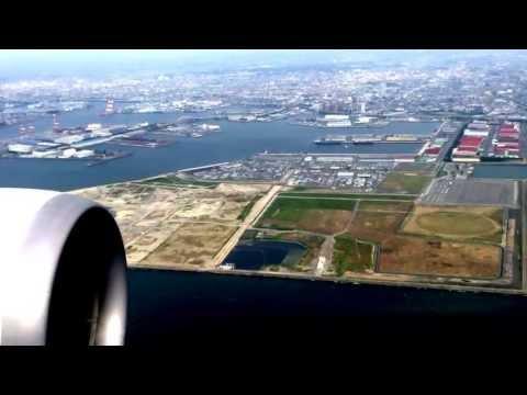 Landing at  Kansai international airport