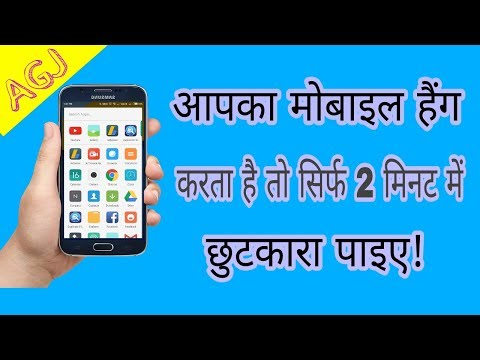 Phone hanging problem? Here is solution