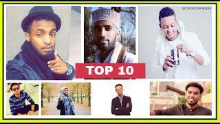 fanaaniinta somalida Videos - 9tube tv