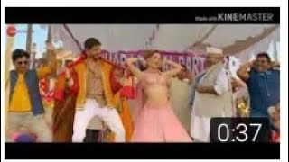 Aara Hile Chhapra hile