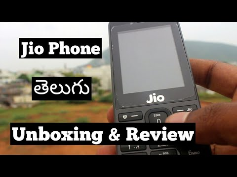 Jio phone unboxing & Review ||Specification || in Telugu || by DS Tech Guru