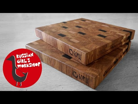 How to make end grain cutting board