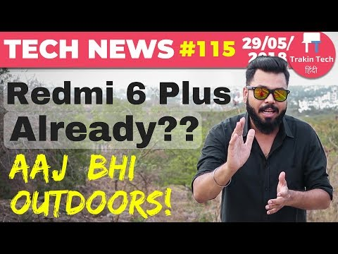 Redmi 6 Plus, Patanjali SIM Card, Vivo X21, Redmi 5@ ₹834,Triple Lens iPhone, Idea Free 30GB-TTN#115