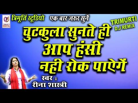 Xxx Mp4 Chutukula Reena Yadav Shastri 7895045651 Maa Sharde Studio Kasganj 9411433429 3gp Sex