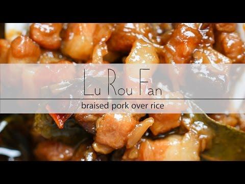 Taiwanese Lu Rou Fan 台式卤肉饭