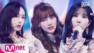 [GFRIEND - Sunrise] 2019 MAMA Nominees Special│ M COUNTDOWN 191128 EP.644