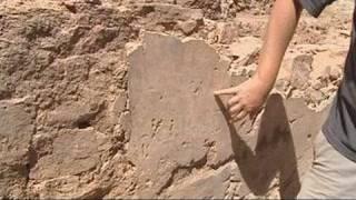 Un quartier du Lugdunum Antique découvert à Fourvière !