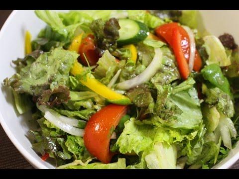 Italian Green Salad - Cook With Sumair