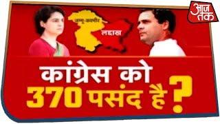 क्या जम्मू-कश्मीर में हालात छिपाने की कोशिश कर रही है सरकार?देखिए Halla Bol Anjana Om Kashyap के साथ
