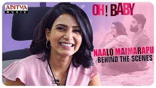 Behind Scenes Of Naalo Maimarapu Song | Oh Baby Movie | Samantha, Naga Shourya | B. V. Nandini Reddy