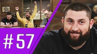 კაცები - გადაცემა 57 [სრული ვერსია]